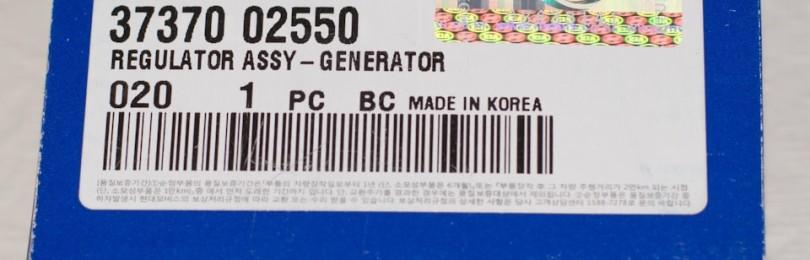 Замена регулятора напряжения генератора Getz