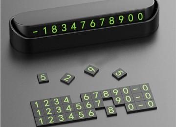 Автовизитка с магнитными цифрами для номера телефона