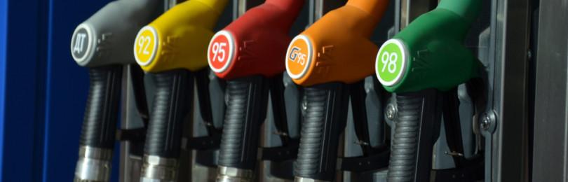 Какой бензин заливать, каким бензином заправлять