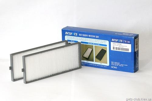 Фильтр салона комплект — 97617-1C000B